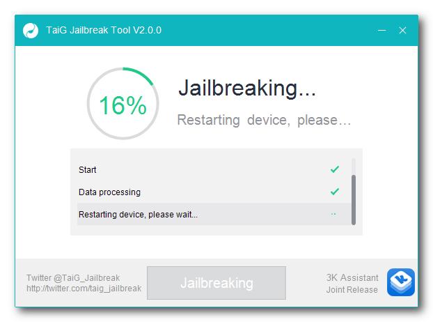 Jailbreak iOS 8.3-8.4