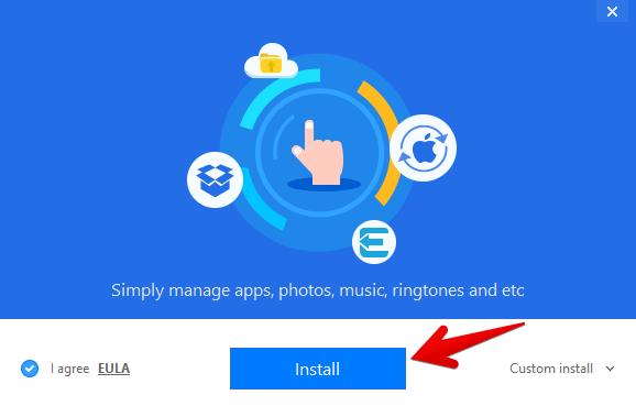 Haga clic en instalar para iniciar