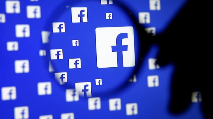 Spia su Facebook